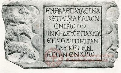 Inscription from Rome, Coem. ad viam Anapo - ICVR IX, 24819
