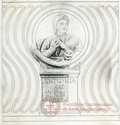 Inscription from Rome, Coem. Callisti area subdialis - ICVR IV, 11681