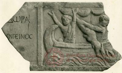 Inscription from Rome, Incertum locum in coem. Domitillae - ICVR III, 8628