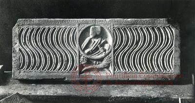 Inscription from Rome, Coem. Iordanorum - ICVR IX, 24365