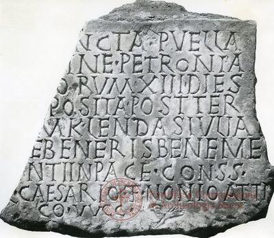 Inscription from Rome, Coem. anonymum ad viam Appiam - ICVR IV, 11779