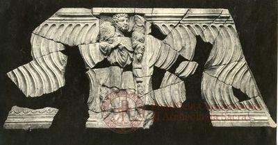 Inscription from Rome, Coem. Praetextati - ICVR V, 14980