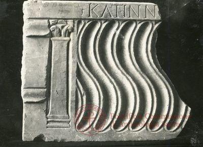 Inscription from Rome, Coem. Praetextati - ICVR V, 15051