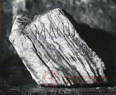 Inscription from Rome, Coem. Priscillae - ICVR IX, 24834