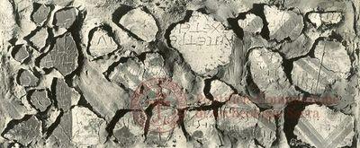 Inscription from Rome, Memoria Apostolorum ad Catacumbas - ICVR V, 13018.c