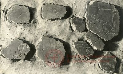 Inscription from Rome, Memoria Apostolorum ad Catacumbas - ICVR V, 13084.c
