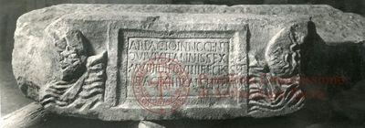 Inscription from Rome, Coem. subdiale ad Catacumbas - ICVR V, 13459