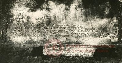 Inscription from Rome, Coem. subdiale ad Catacumbas - ICVR V, 13355