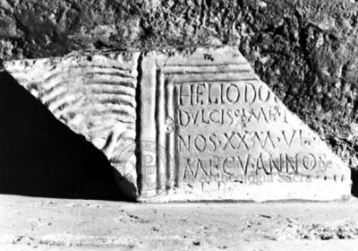 Inscription from Rome, Coem. subdiale ad Catacumbas - ICVR V, 13553