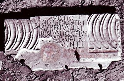 Inscription from Rome, Coem. subdiale ad Catacumbas - ICVR V, 13470