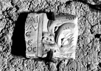 Inscription from Rome, Coem. subdiale ad Catacumbas - ICVR V, 13855.b