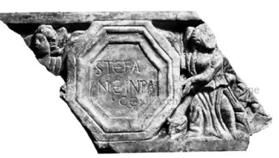 Inscription from Rome, Coem. subdiale ad Catacumbas - ICVR V, 13639
