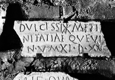 Inscription from Rome, Coem. subdiale ad Catacumbas - ICVR V, 13476