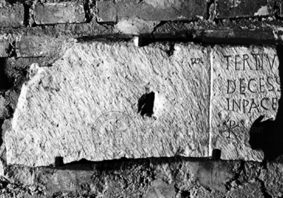 Inscription from Rome, Coem. subdiale ad Catacumbas - ICVR V, 13642