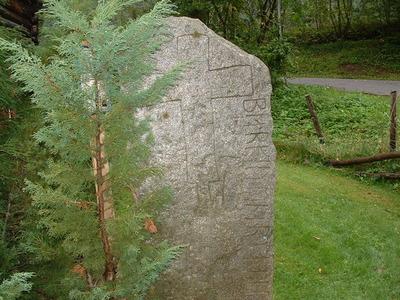 Runesteinen på Leikvin