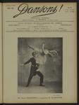 Dansons, n. 57, mars 1925