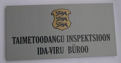 Taimetoodangu Inspektsiooni Ida-Viru Büroo silt