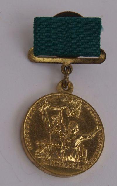 Üleliidulisest Põllumajandusnäitusest osavõtja medal