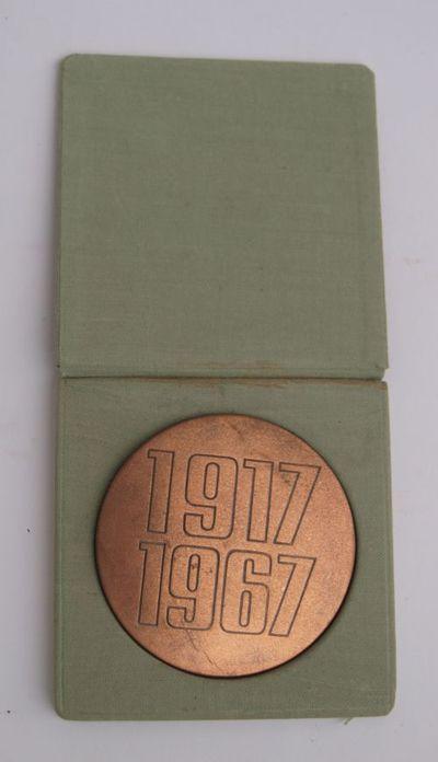 Eesti NSV Rahvamajanduse Saavutuste Näituse medal
