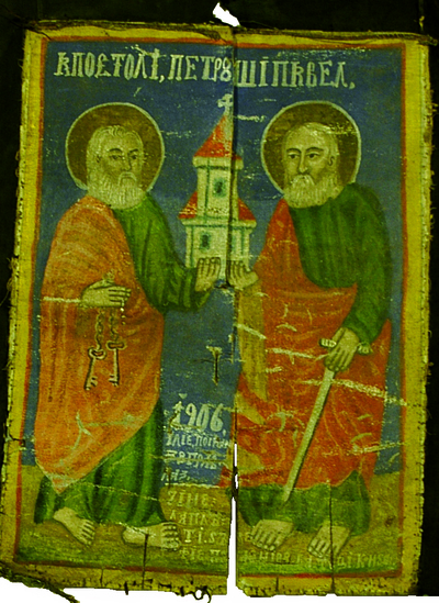 Iisus Pantocrator / Apostolii Petru și Pavel