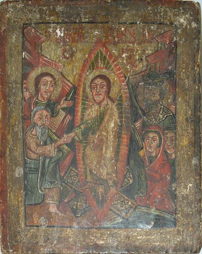 Sf. Gheorghe / Coborârea la iad