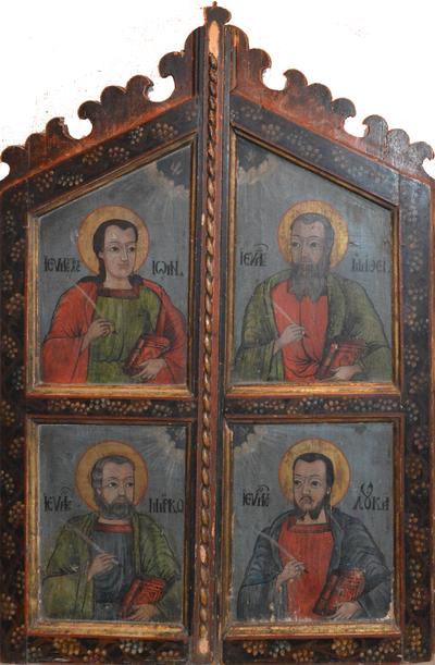 Cei patru Evangheliști
