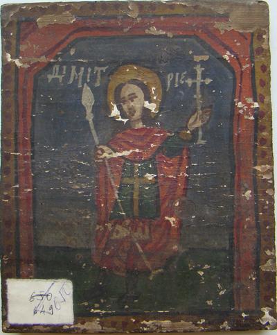 Sf. Paraschiva / Sf. Dumitru