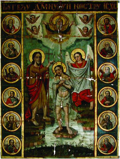 Botezul lui Iisus / Schimbarea la față