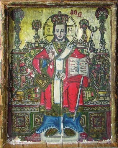 Iisus Hristos Mare Arhiereu și Învățător