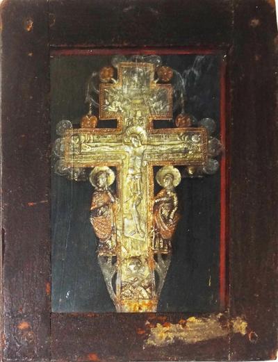 Răstignirea lui Iisus