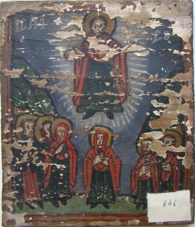Pogorârea Sf. Duh / Înălțarea Domnului