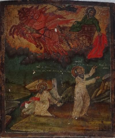 Ridicarea la cer a proorocului Ilie