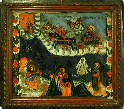Răpirea la cer a Sfântului Ilie