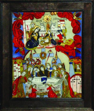 Nașterea și Prohodul lui Iisus