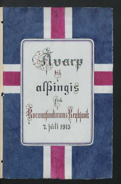 Ávarp til Alþingis frá kvennafundinum í Reykjavík 7. júlí 1915