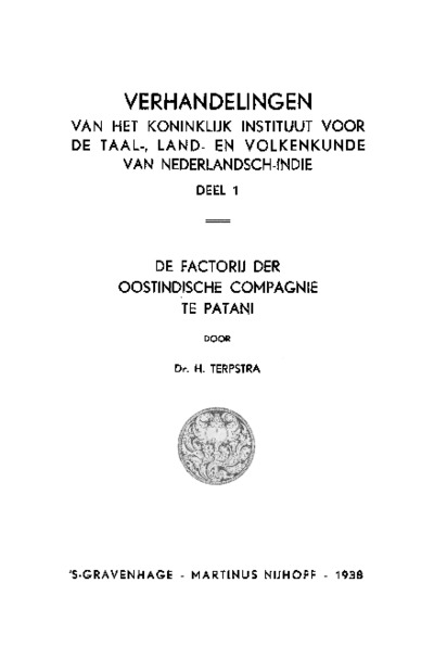 De factorij der Oostindische Compagnie te Patani