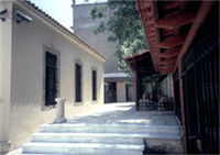 Αρχαιολογικό Μουσείο Αταλάντης
