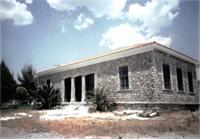 Αρχαιολογική Συλλογή Ελάτειας