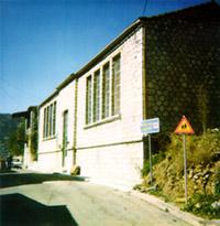 Αρχαιολογική Συλλογή Λιδορικίου
