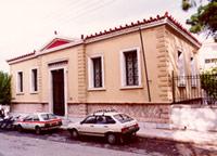 Αρχαιολογικό Μουσείο Χαλκίδας