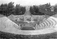 Ρωμαϊκό ωδείο Κω