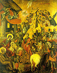 Συλλογή Αγίας Αικατερίνης Σιναϊτών