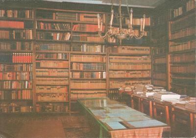 CIUCEA. Muzeul memorial