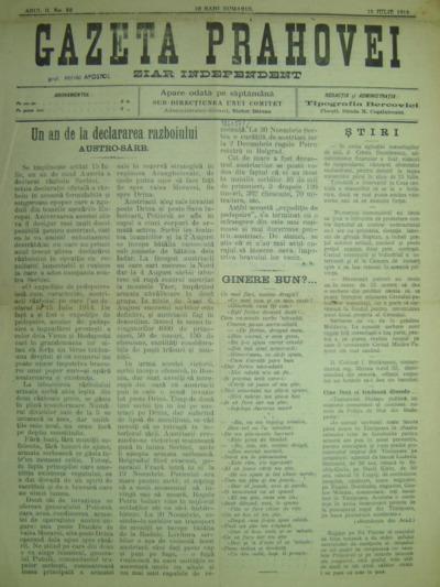 Gazeta Prahovei, Anul II, No.52