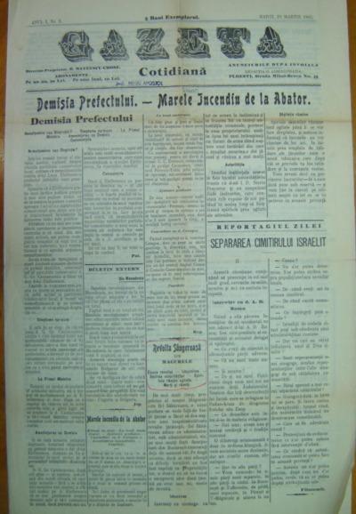 Gazeta, Anul I, No.2