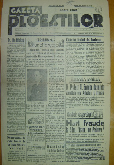 Gazeta Ploieștilor, An I, No. 165