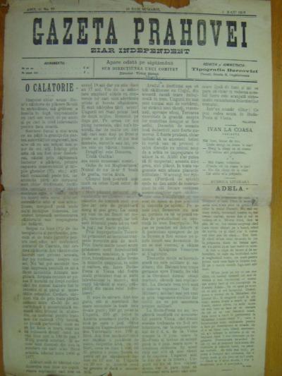 Gazeta Prahovei, Anul II, Nr. 77