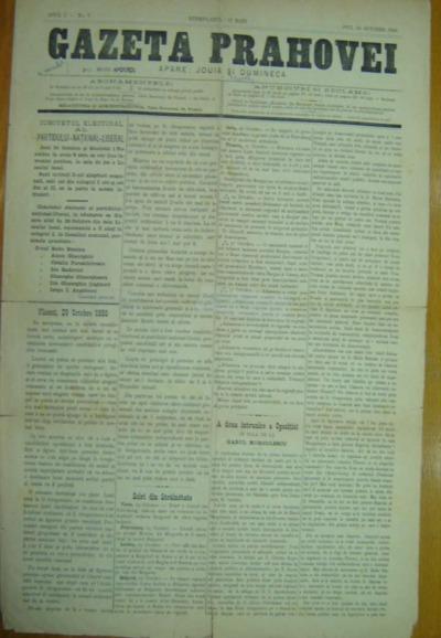 Gazeta Prahovei, Anul I, No.7