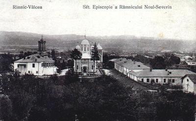 Sfânta Episcopie a Râmnicului și Noului Severin