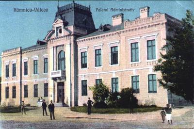 Palatul Administriv din Râmnicu Vâlcea